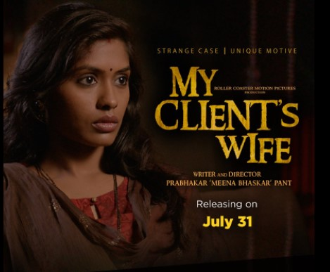My Client's Wife, Review: What you see is not what you get